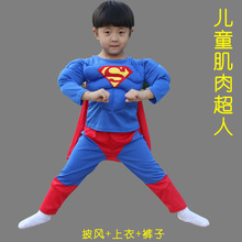 New Children's Day Clothes Kids Festivals Muscle Superman Suit Children's Cartoon Show Clothing Muscle Superman Suit B-5062