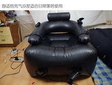 Adult Sex Furnitures Erotic bondage type masturbation inflatable sofa sex chair sex products for couples love chair furniture(China)