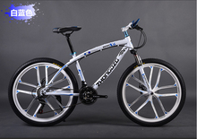 26 inch 21/24 speed mountain bike dual disc brakes one wheel damping Men Women Student Bicycle