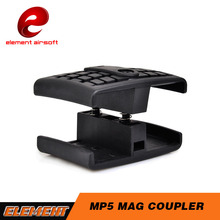 Element MP5 Mag Coupler for MP5 Series Airsoft Electric SMG Rifle Magazine gun accessory EX405