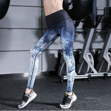 Patterned Best Sports Fitness Yoga Pants Quality Quick Dry Workout Gym Leggings Yoga Legging Goddess Pants Sport Jersey XL