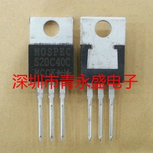 Free shipping 20pcs/lot S20C40C common cathode 20A 40V Schottky diode original Product