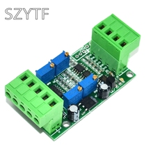 Weighing sensor transmitter amplifier module 4-20MA 0-5V current and voltage transmitter(China)