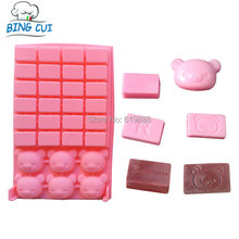 Free Shipping Square Shape Soap Mold Cubs Bear Silicone Chocolate Candy Cookie Cake Mold Ice Tray Cake Baking Tools SML093(China)