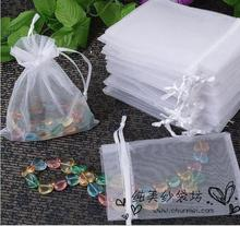 Wholesale 100pcs/lot Drawable White Small Organza Bags 7x9cm Favor Wedding Christmas Gift Bag Jewelry Packaging Bags & Pouches