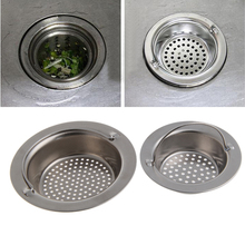 Stainless Steel Steam Rinse Strain Fry French Chef Basket Magic Basket Mesh Basket Strainer Net Kitchen Cooking Tool(China)