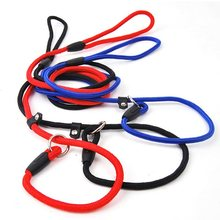 1PCS Wholesale Hot Sale Economical Pet Dog Harness ADJUSTABLE ROPE Chain For Large Dog Black/Blue/Red(China)