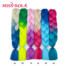 Miss Rola Ombre Braiding Hair Expressions 24'' 100g Synthetic Crochet Braids Hair 2 Tone 1Pc Heat Resistant Braiding Hair Bundle