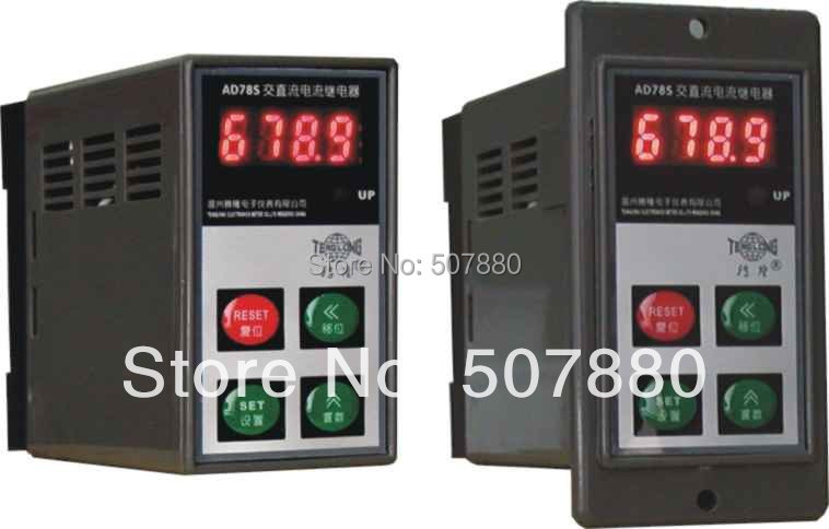 AD78S Electrical relay used for  protection relay over current  relay  overload relay<br>
