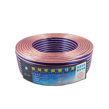300 High transparent core oxygen-free copper speaker stereo speaker wire line free shipping