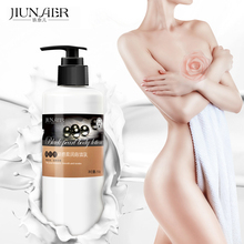Black Pearl Body Cream Lotion Skin Care Essence Moisturizing Whitening Smooth And Tender Anti-aging Nourish Relieve Dry Rough