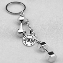 Skyrim Metal 25lb weight plate strong is beautiful dumbbells kettle bells key cover keychains porte clef jewelery sport keychain(China)