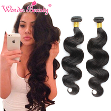 Queen Beauty Weave Co.,Ltd Malaysian Body Wave 4Bundles Unprocessed Malaysian Hair Weave Bundles Wet And Wavy Virgin Human Hair