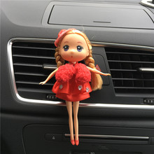 Lovely Bobbi doll car decoration Perfume Lady doll car styling perfume  Perfumes 100 Original Color random transmission