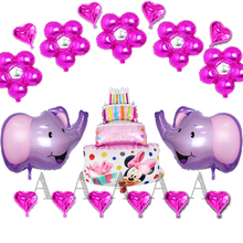 18pcs/lot animal elephant party balloons foil material large size elephant ballons for baby happy birthday balloons