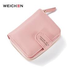 Korean Brand Design Women Faux Suede Leather Wallets Coin Bag Small Wallet Purse Mini Zipper Hasp Short Lady Purse Crad Holder(China)