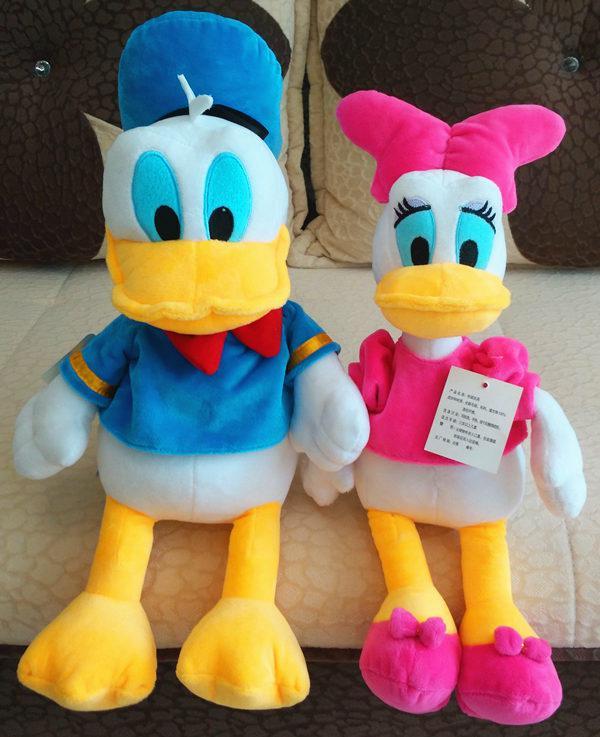 Kawaii Cartoon 35cm 3 Colour Donal &amp; Daisy Duck Plush Soft Doll Animal Stuffed Toy For Baby Kids Birthday Gift Good Quality<br><br>Aliexpress
