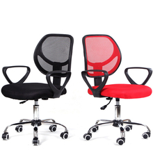 Portable Simple Modern Office Chair Staff Member Meeting Chair Multi Colors Soft Cushion Computer Chair Lifting Rotary Chair(China)