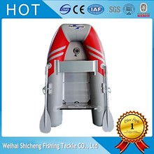 China Factory High Quality Hot Style Small Fishing Belly Boat(China)