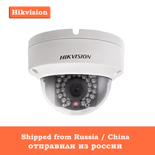 Buy Stock Hikvision 1080P Security IP Camera DS-2CD2120F-I 2MP CMOS Dome CCTV Camera Night version SD Card Slot for $62.05 in AliExpress store