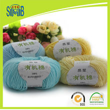 free shipping, Oeko tex Jingxing yarn, shanghai smb yarn factory retail selling 50g / 155m hand knitting nylon cotton yarn
