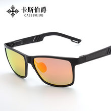 Venda quente dos homens motoristas de carro de alumínio-magnésio óculos de  visão noturna polarizador bd1db7afa3