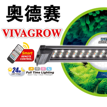 "24"" ODYSSEA VIVAGROW DN60 DayNight RGB LED Aquarium Lighting Freshwater Plants Grow Light 24/7 Remote Automation"