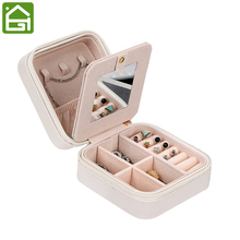 Double Layers Leather Jewelry Casket Bag Necklace Earrings Ring Storage Case Accessories Organizer Holder Box with Mirror(China)