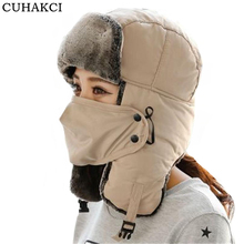 CUHAKCI 2017 Winter Hat Bomber Hats Men Women Thickening Fur Winter Earflap Heating Keep Warm Snow Cap Russian Ski Hat