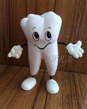 PU dental activities hands and feet dental model advertising promotional gifts can be printed LOGO