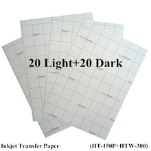 (40pcs=20pcs light+20pcs Dark) Inkjet Heat Transfer Paper for Cotton A4 Size 8.3*11.7 inch Iron On Paper Thermal Transfer Papel(China)