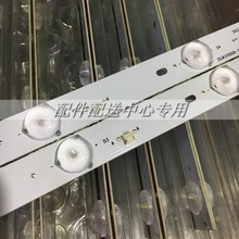 3pcs x 32 inch Original LED Strips w/ Optical Lens Fliter TV  Monitor Panel Backlight Lamps 59cm 8-LEDs ZDJK315D08