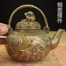 Copper antique teapot small kettle pot pot to do the old bull farming brass pot room decoration