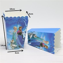 6pcs/lot Anna Elsa Queen Kids Party Supplies Anna Elsa Movie Popcorn Box case Gift Box Favor Accessory Birthday Party decoration