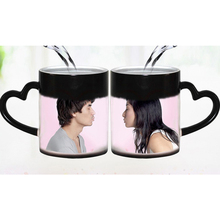 DIY Photo Magic Color Changing Coffee Mug custom your photo on Tea cup Black color best gift for friends