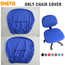 SMAVIA Modern Spandex Computer Chair Cover 100% Polyester Elastic Fabric Office Chair Cover 12 Colors Easy Washable Removeable(China)