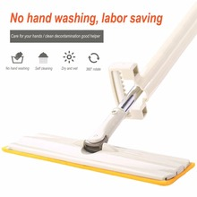 1PC Lazy Hand wash-Free Flat Mop Wood Floor Hands-Free Telescopic Washable Mop Washing Floor Double-Side Clean Tool(China)