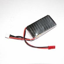 LPB 7.4V/2S 450mAh 20C LiPo battery For RC helicopter airplane model toy wholesale price Free shipping