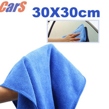 Car Cleaning Cloth Soft Car Cleaning Tool Microfiber Towel Car Dry Cleaning Absorbant Cloth 30x30cm