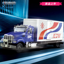 1:50 Alloy car model Kaidiwei Alloy model American style car box type truck compartment closed metal children toy model car(China)