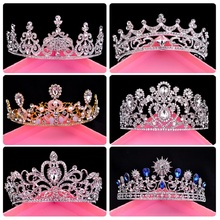 Wedding Tiara Bridal Rhinestone Crown Fashion Queen's Wedding Accessories Retro Crown Party Pageant Luxury Crystal Hairbands