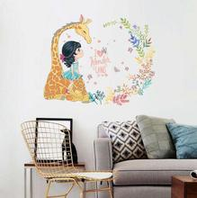 wall stickers for kids rooms Creative home decoration accessories Vintage Poster bedroom decor vinilo decorativo para pared(China)