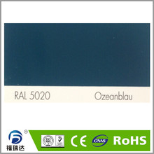 Indoor RAL5020 epoxy polyester resin powder coating