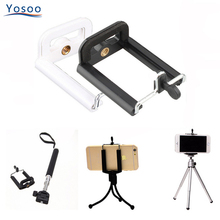 YOOSO Camera Stand Tripod for Mobile Phone With Clip Bracket Holder Monopod Tripod Mount for Smartphone(China)