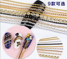 Super beauty 50cm Nail chain metal golden accessories dyi chain steel ball high quality nail tool