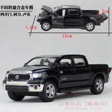 2017 Die-cast Model Car 1/36 scale Pick-up car for Toyota carros de metal toys for children/ kids pull back with sound and light(China)