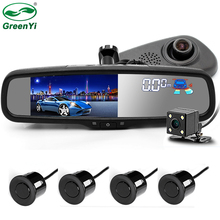 GreenYi Original Bracket Car Dvr Detector Camera Review Mirror DVR Video Recorder Camcorder Dash Cam 1080P With 4 Parking Sensor(China)