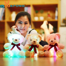 BOOKFONG 1PC 25CM LED Light Bear Plush Toy Luminated Flashing Plush Teddy Bear Doll LED Bear Gift for Friends Children