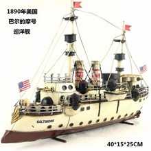 High Quality Retro USA 1890 Baltimore Cruiser Model Creative Exquisite Iron Ship Best Gift Home Bar Decoration(China)
