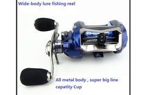 Brand 2016 New Super Light Anti-Corrosive 13BB Fresh/Salt Water Baitcasting wide large line cup Fishing Reel Lure Fishing Reel